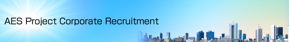 AES Project Corporate Recruitment